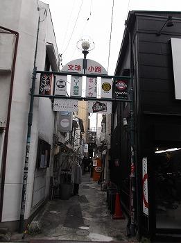 nagoya-street233.jpg