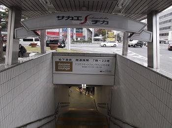 nagoya-street234.jpg