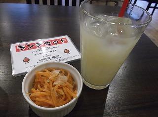nagoya-street239.jpg