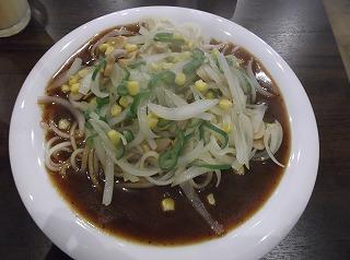 nagoya-street240.jpg