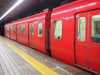 nagoya-street241.jpg
