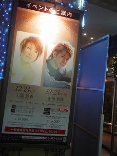 nagoya-street243.jpg