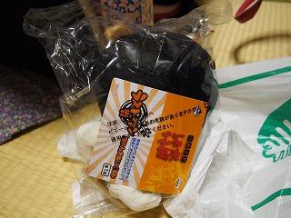 nagoya-street247.jpg