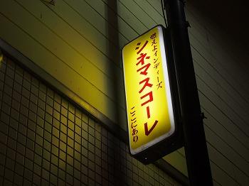 nagoya-street250.jpg