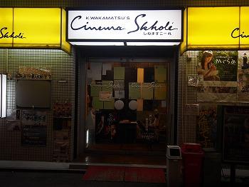 nagoya-street251.jpg