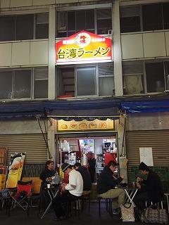 nagoya-street253.jpg