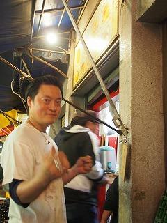 nagoya-street258.jpg