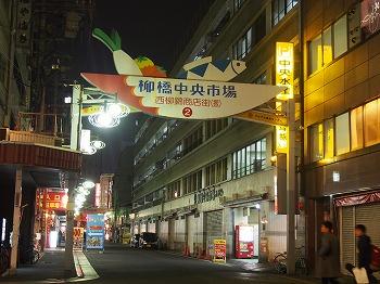 nagoya-street259.jpg