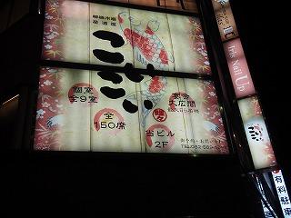 nagoya-street260.jpg