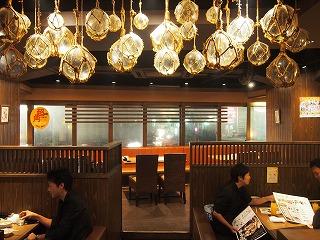 nagoya-street261.jpg