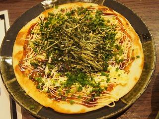 nagoya-street270.jpg
