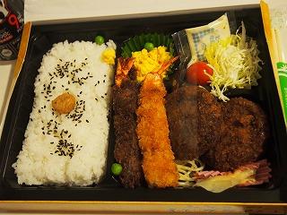 nagoya-street282.jpg