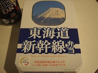 nagoya-street283.jpg