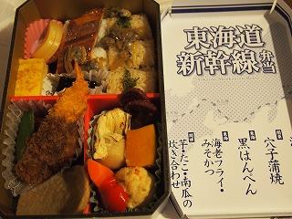 nagoya-street284.jpg