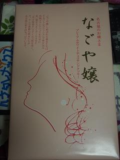 nagoya-street290.jpg