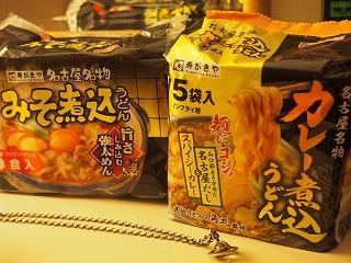nagoya-street291.jpg