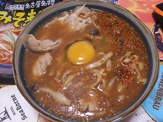 nagoya-street293.jpg