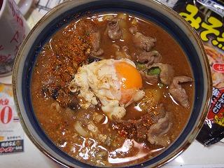 nagoya-street306.jpg