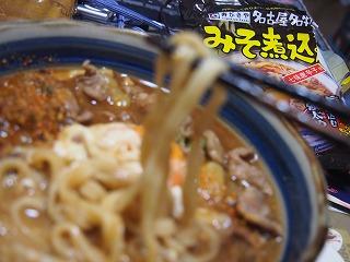 nagoya-street307.jpg
