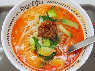 nagoya-sugakiya33.jpg