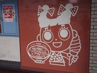 nagoya-sugakiya40.jpg