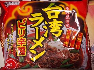 nagoya-sugakiya42.jpg