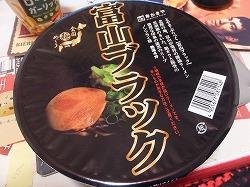 nagoya-sugakiya43.jpg