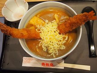 nagoya-wakashachiya9.jpg