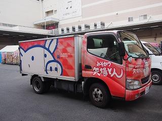 nagoya-yabaton8.jpg