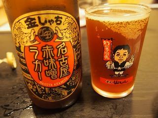 nagoya-yamachan16.jpg