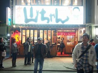 nagoya-yamachan27.jpg