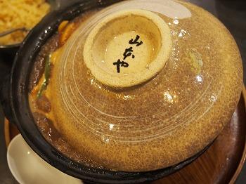 nagoya-yamamotoya10.jpg