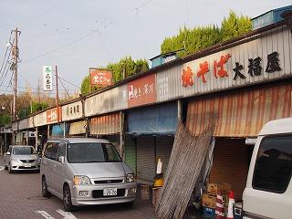 seto-tashiro1.jpg