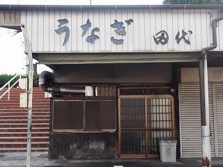 seto-tashiro2.jpg