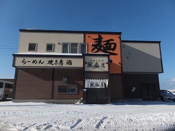 shiretoko175.jpg