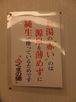 shiretoko72.jpg