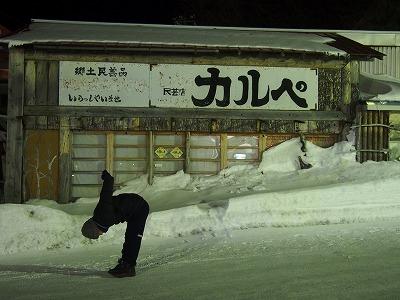 shiretoko97.jpg