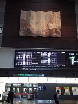 tokyo-airport84.jpg