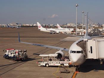 tokyo-airport85.jpg