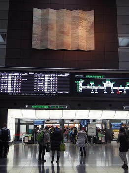 tokyo-airport88.jpg