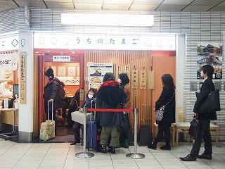 tokyo-airport91.jpg