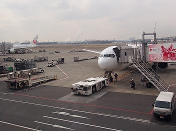 tokyo-airport96.jpg