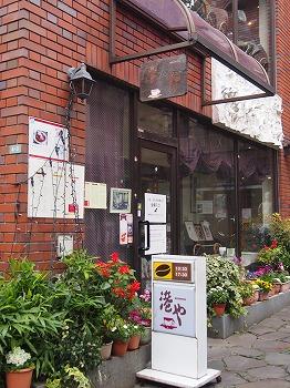 yayoi-yumeji-museum18.jpg