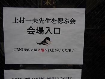 yayoi-yumeji-museum19.jpg