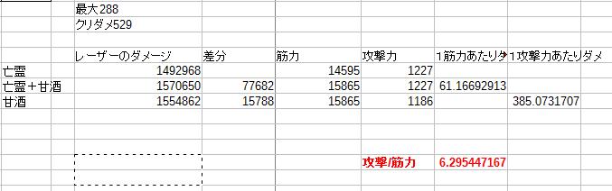 e3fcbe2d32c352a05ccf1507c71378c4.png