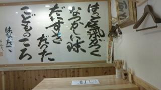 hanadako.jpg