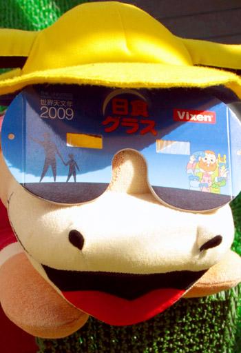 日食グラス(モー)トリミング