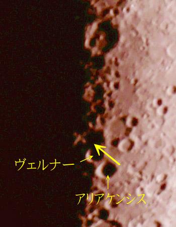 月面X(002)