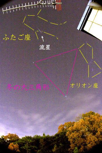ふたご座流星群20151214-01