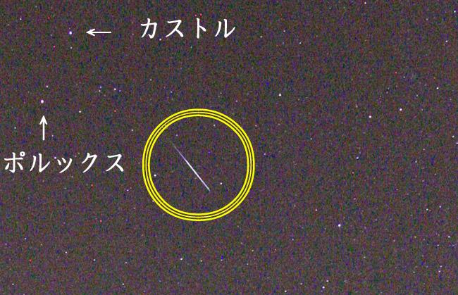 ふたご座流星群20151214-02